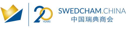 Swedish Chamber of Commerce