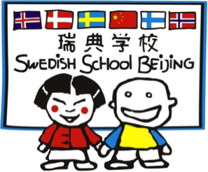 Svenska Skolan Peking / Swedish School Beijing